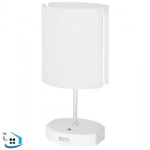 http://casaativa.com.br/11455-thickbox/abajur-eletronico-muller-geo-branco-bivolt-8910br.jpg